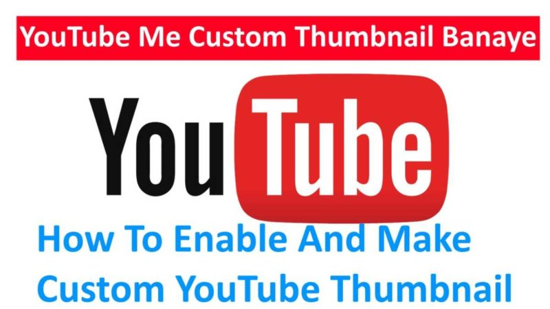 How To Make Custom Thumbnail in YouTube