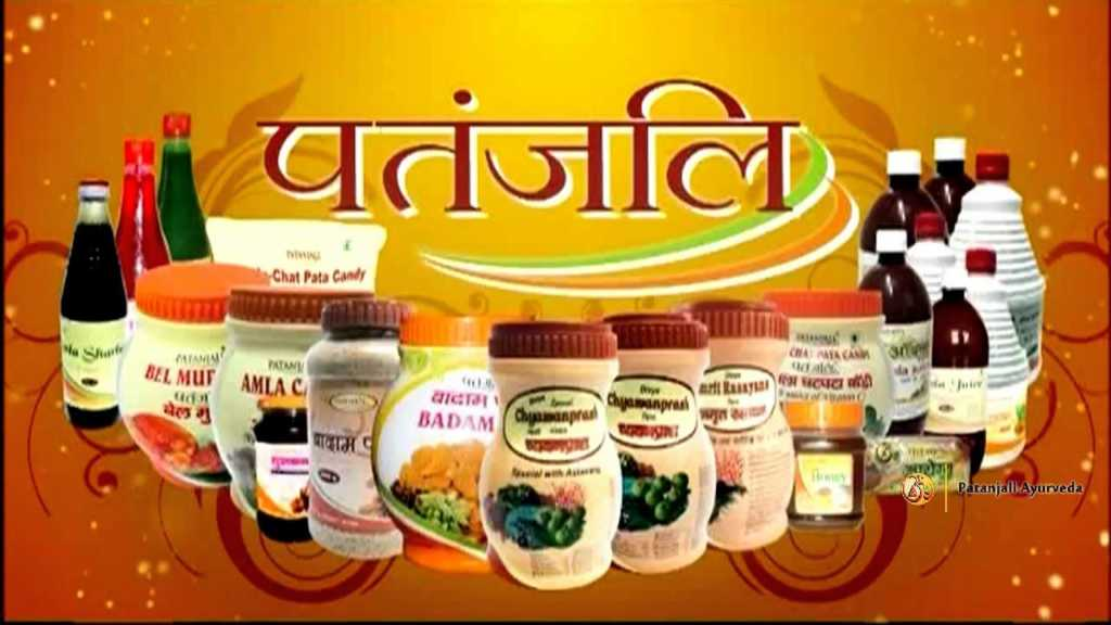 Baba Ramdev Patanjali Products List In Hindi