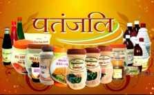 Baba Ramdev Patanjali Products List In Hindi