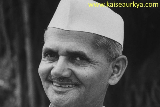 Essay On Lal Bahadur Shastri In Hindi
