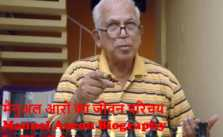 Manuel Aaron Biography In Hindi