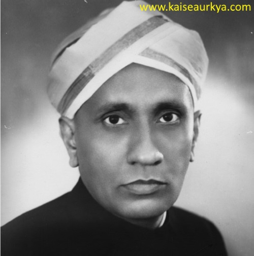 Cv raman short essay in hindi