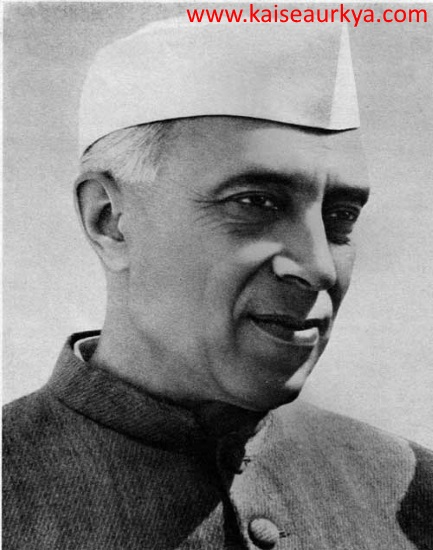 Short Speech Essay on Pandit Jawaharlal Nehru in English
