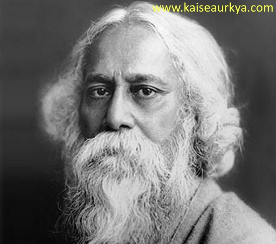 essay on rabindranath tagore in hindi रवीन्द्रनाथ  essay on rabindranath tagore in hindi