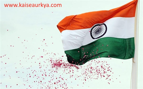 Short Essay On Republic Day Of India