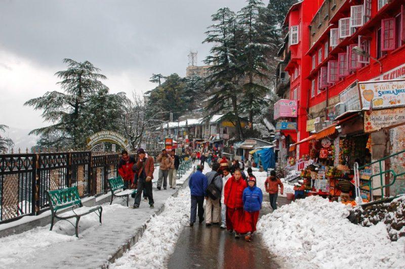dharmshala ek religious place