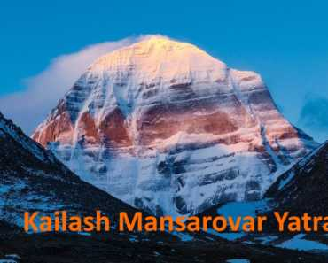Kailash Mansarovar Yatra History Cost Tour Hindi Me