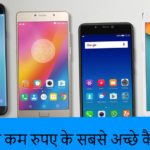 mobile phones under rs 20000 india amazon