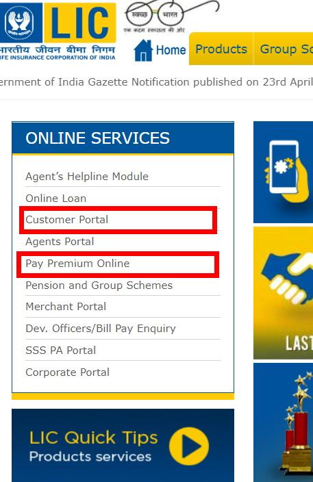 lic e services login form hindi